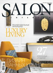 Salon Interior Russia - Апрель 2019