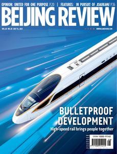 Beijing Review - July 15, 2021