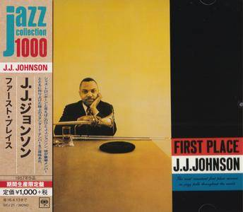 J. J. Johnson - First Place (1957) {2015 Japan Jazz Collection 1000 Columbia-RCA Series SICJ 21}