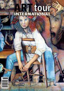 ArtTour International - ATIM Top 60 Masters 2018