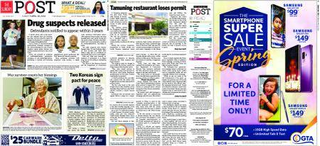 The Guam Daily Post – April 29, 2018