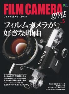 Film Camera Style – 9月 2019