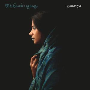 Ganavya - Aikyam: Onnu (2018)