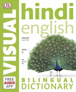 Hindi-English Bilingual Visual Dictionary, 3rd Edition