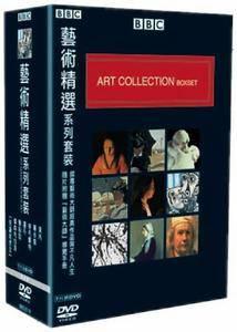 BBC - Fine Art Collection (2003)