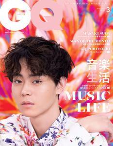 GQ Japan - 3月 2019