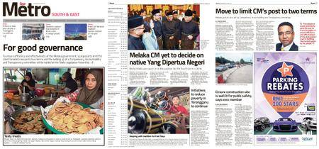 The Star Malaysia - Metro South & East – 06 June 2018