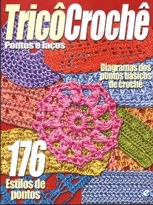 TRICÔ CROCHÊ № 1 2010 - Pontos e laços