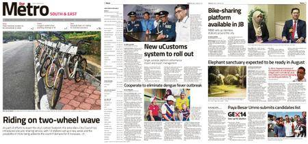 The Star Malaysia - Metro South & East – 02 February 2018