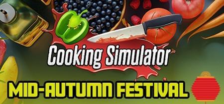 Cooking Simulator v1.7 (2019)