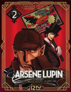 Arsène Lupin - Tome 2 - Contre Herlock Sholmès, La lampe juive