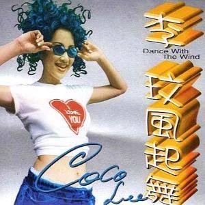 Coco Lee - Discography (1994-2015)
