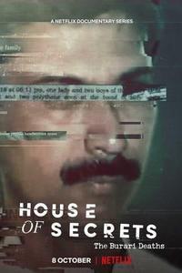 House of Secrets: The Burari Deaths S01E01
