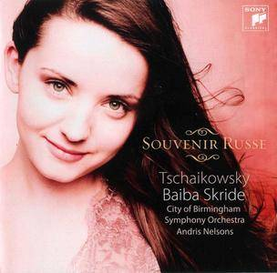 Baiba Skride, City of Birmingham SO, Andris Nelsons - P.I. Tchaikovsky: Souvenir Russe (2008) [Re-Up]