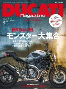 Ducati Magazine - Volume 84 - August 2017