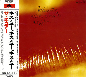 The Cure - Kiss Me, Kiss Me, Kiss Me (1987) Japanese Press [Re-Up]