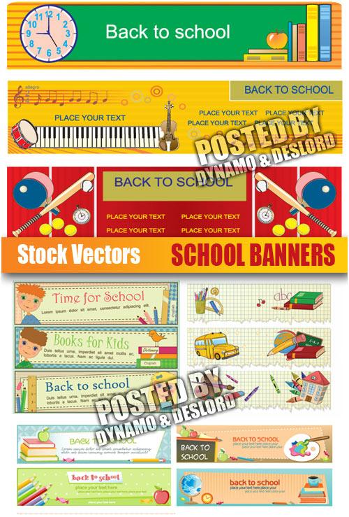 School banners - Stock Vectors