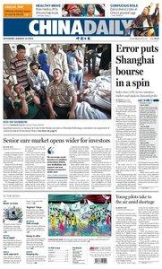 China daily 2013.08.17