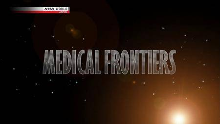 NHK - Medical Frontiers: Omega-3 for Better Health (2018)