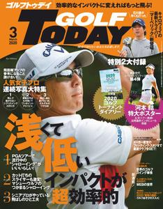Golf Today Japan - 2月 2020
