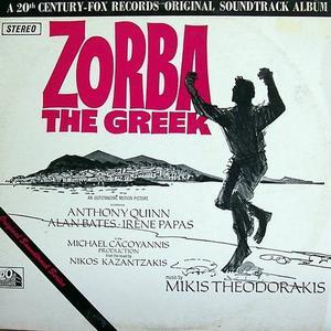 Mikis Theodorakis - Zorba, the Greek (OST)