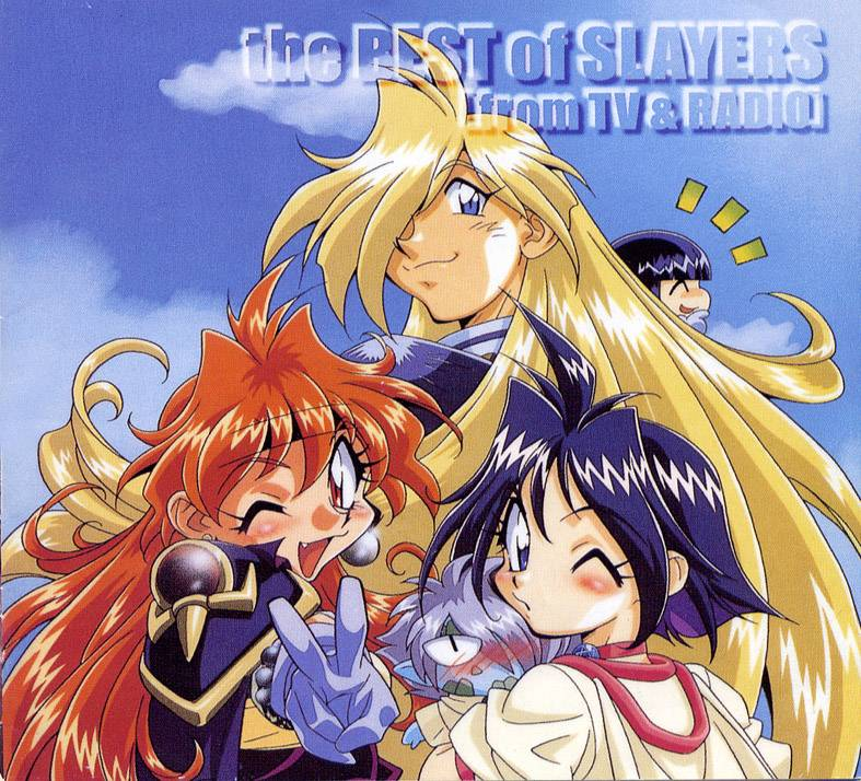 The Best os Slayers from TV & Radio [Disc 2]