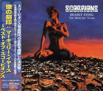 Scorpions - Deadly Sting: The Mercury Years (1997) {Japanese Edition}