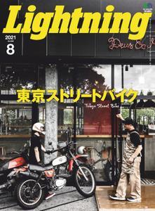 Lightning ライトニング - 6月 2021