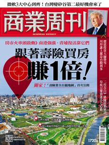 Business Weekly 商業周刊 - 02 十一月 2020