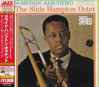 The Slide Hampton Octet - Somethin' Sanctified (1960) {2013 Japan Jazz Best Collection 1000 Series 24bit Remaster WPCR-27237}