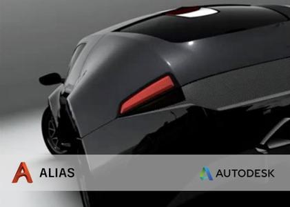 Autodesk Alias Surface 2021.1