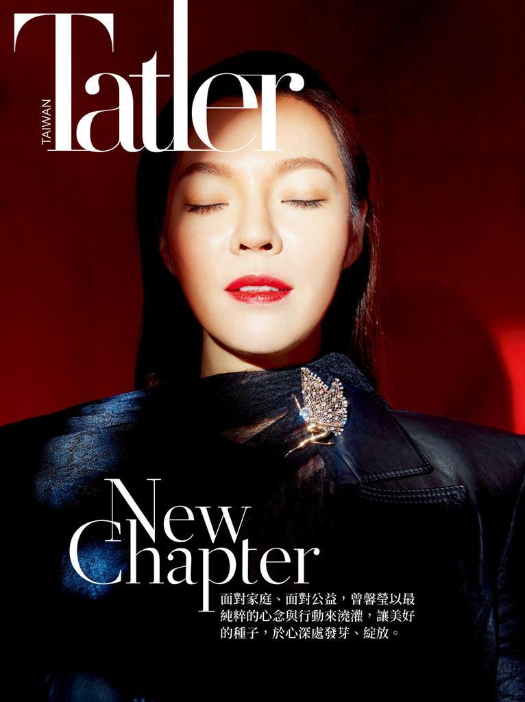 Taiwan Tatler - 一月 2021