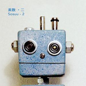 Sosuu - 2 (2018)