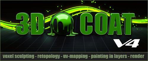 3D-Coat 4.1.04A Multilingual (Win/Mac)