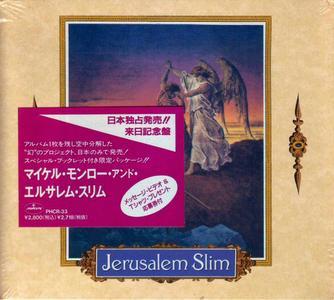 Jerusalem Slim - Jerusalem Slim (1992) {Japan 1st Press}