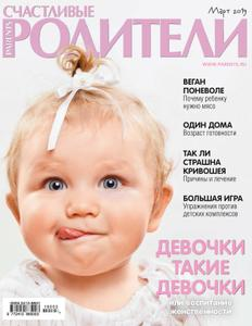 Parents Russia - Март 2019