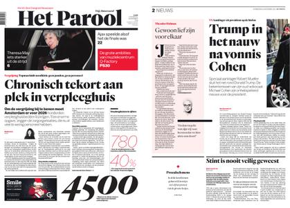 Het Parool – 13 december 2018