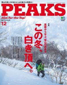 Peaks ピークス - 12月 2016
