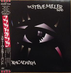 The Steve Miller Band - Abracadabra (1982) [LP,Japan Press,DSD128]