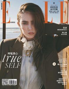 Elle Taiwan 她雜誌 - 七月 2020