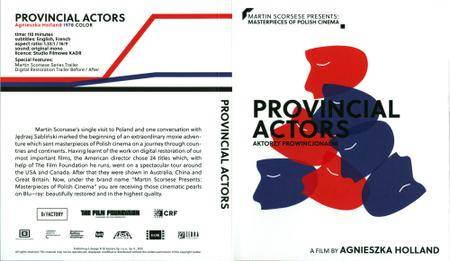 Martin Scorsese Presents: Masterpieces of Polish Cinema Volume 1. Provincial Actors / Aktorzy prowincjonalni (1978)