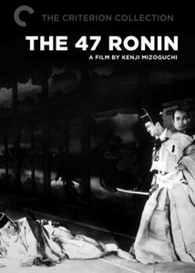 The 47 Ronin (1941) [The Criterion Collection]