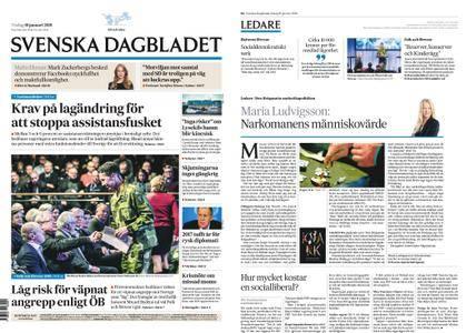 Svenska Dagbladet – 16 januari 2018