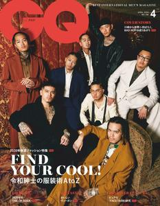 GQ Japan - 2月 2020