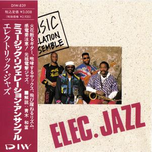 Music Revelation Ensemble - Elec. Jazz (1990)