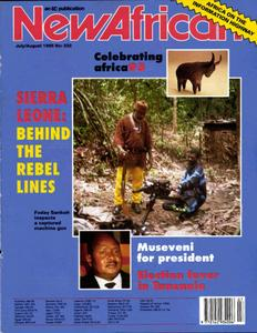 New African - July  August 1995