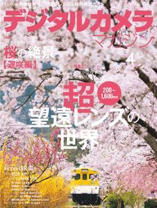 Digital Camera Japan デジタルカメラマガジン - 3月 2019
