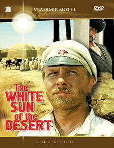 Белое солнце пустыни / Beloe solntse pustyni / The White Sun Of The Desert (1970) [Re-Up]