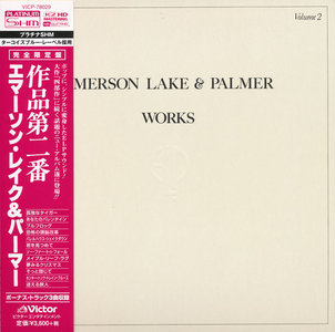 Emerson Lake & Palmer - Works Volume 2 (1977) [2014, Victor Entertainment Japan, VICP-78029]