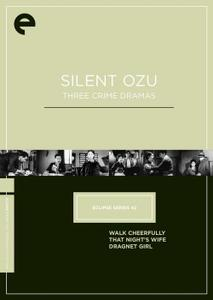 Silent Ozu — Three Crime Dramas (1930-1933) [Criterion Collection]